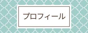 鎌倉のピアノ教室 cjef de sol 七里ヶ浜