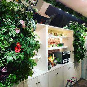 広島 壁面緑化専門