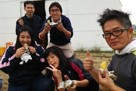 【めぐみの里・活動いろいろ】焼き芋