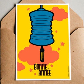 "CARTE ""Bonne Annee""  by T FOR TIGER / copyright Stephanie Gerlier"