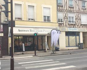 Boulangerie Patisserie Agathe chalons en champagne - le petit voyageur