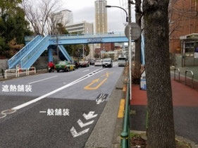 駒沢通り総合庁舎前付近