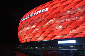 Hotel booking Allianz Arena Muinich