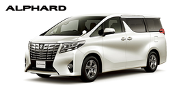 Alphard Hire car japan