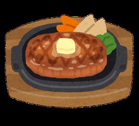 ステーキのシミの落とし方