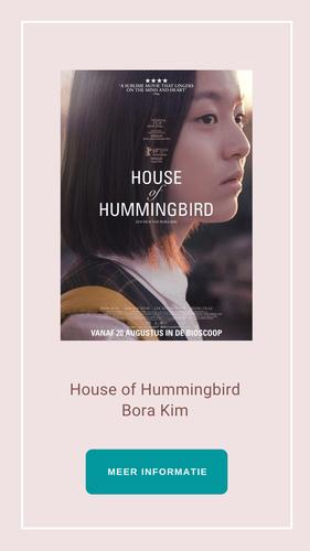 Hello Radio Shop Film House of Hummingbird