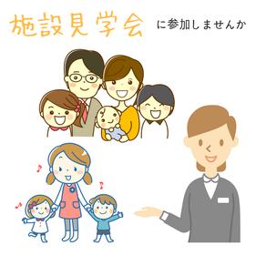 山形県福祉人材センター 保育の仕事がしたい 福祉の仕事を見つけよう!