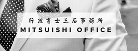 MITSUISHI OFFICE YouTubeチャンネル