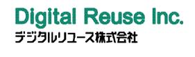 デジタルリユース株式会社