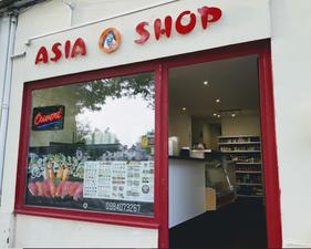 Asia Shop Chalons en Champagne - le petit voyageur