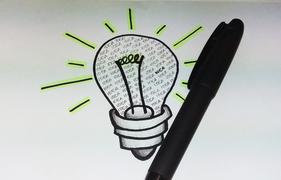 Der Überschrift widmet EidenArt besondere Aufmerksamkeit. Bildquelle: pixabay
