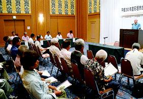 石垣市甘しょ生産組合の通常総会が開かれた=26日午後、市内ホテル