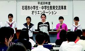 交流事業への抱負を語る女子中学生たち=27日午後、石垣市健康福祉センター