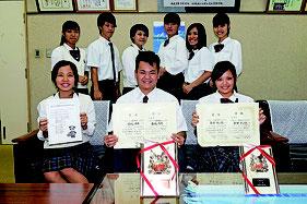 県高校生中国語発表会で入賞した、新里さん(手前右)、出地君(手前中央)、高屋さん(手前左=13日午後、八商工