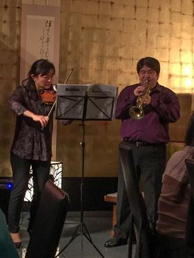Violine und Trompeten-Konzert im Hotel Restaurant Ryokan Hasenberg.