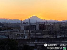 写真 戸田公園付近から見た夕焼けの富士山.