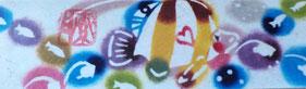 ふじのびんがた染工房の、月桃紙に染めたグリーティングカード。『ツノダシの海んぽ』