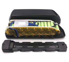 Vue intérieur de la batterie coque vtt