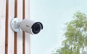 Caméra de surveillance LEGRAND