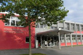Außenansicht vom Schwäbischen Förderzentrum für Hörgeschädigte in Augsburg