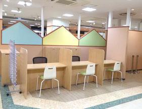 あきる野創業・就労・事業承継支援ステーション「Bi@Sta」の相談スペース