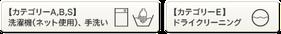 岐阜,海津,平田,南濃,輪之内,養老,大垣,羽島,愛西,津島,稲沢,桑名,一宮,尾西,垂井,墨俣,家具,インテリア,ソファ,テーブル,テレビ台,テレビボード,イバタインテリア,リラックスフォーム,パモウナ,グレース,サボン,アモル,馬場家具,インターリバックス,国産家具,ミーレ,グレコ,ヒダカグ,飛騨家具,奥飛騨,関家具