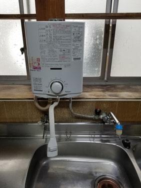 瞬間湯沸器取替
