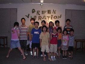 GV展 2006 より子ども達