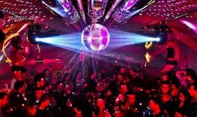Event-D DJ Firmenfeier buchen