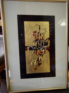 Clemi Küpferle: Ökocol auf Papier, vergoldet, mit Farbe bearbeitet