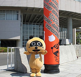 香川県高松大学35周年記念企画のマスコットキャラクター「たーちゃん」を製作。