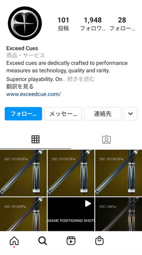 https://www.instagram.com/exceed_cues_official/