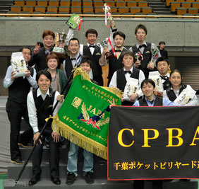千葉のA、Bチームと応援団