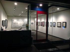 4.4-4.13 個展「見立てと反復」(ギャラリー和田/東京)