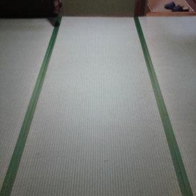 畳表替え 3畳 After