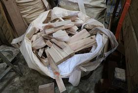 兵庫県 関西 阪神 伊丹市 廃材 端材 木材 杉 桧 無料 譲ります