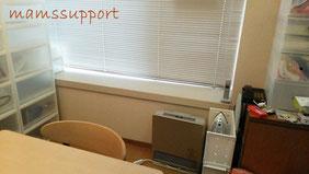 大阪・西宮の片付け代行・便利屋サービス・マムズサポートの写真