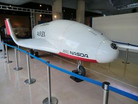 ●将来宇宙輸送システムの実験機です