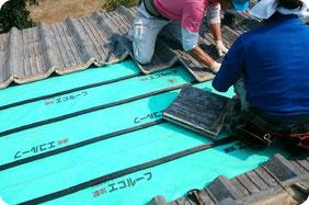 防水シート交換【雨漏り修理工法|新潟|やねのヤマムラ】