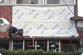 外壁の部分張替え【雨漏り修理工法|新潟|やねのヤマムラ】