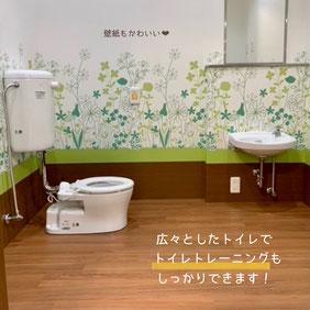 ひろーいトイレ