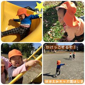 公園で遊具やかけっこで遊びました