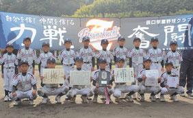 準優勝-辰口学童野球クラブ
