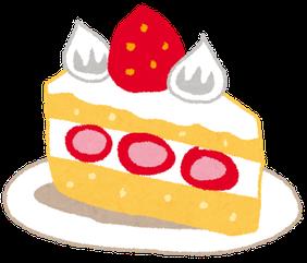 ケーキのシミの落とし方