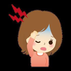 頭痛,春日井市 ペインクリニック,春日井市 頭痛治療,勝川 ペインクリニック,頭が痛い ロキソニン効かない