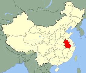 Province du Anhui, Chine