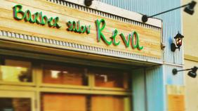 千葉駅理容室メンズおすすめBarber salon Reva写真