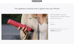 <Kickstarter>