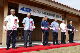 DiDi与那国交流館開館を記念しテープカットが行われた=23日午後、与那国島