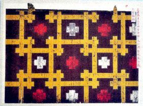 石垣市の文化財に指定された御絵図の一部(市教委提供)